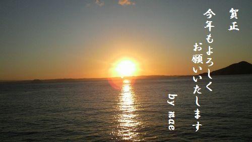 2008113016530000 - コピー.jpg