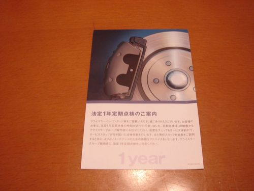 DSC05366 - コピー.JPG