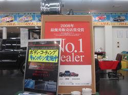 DSC06343 - コピー.JPG